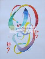 Inori: Endless prayer