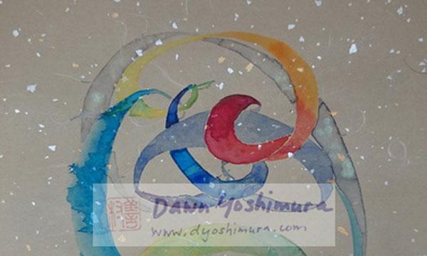 ZensakaiDawn-Yoshimura-slide