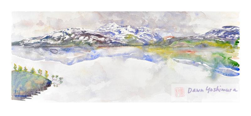 Sameland by Dawn Yoshimura